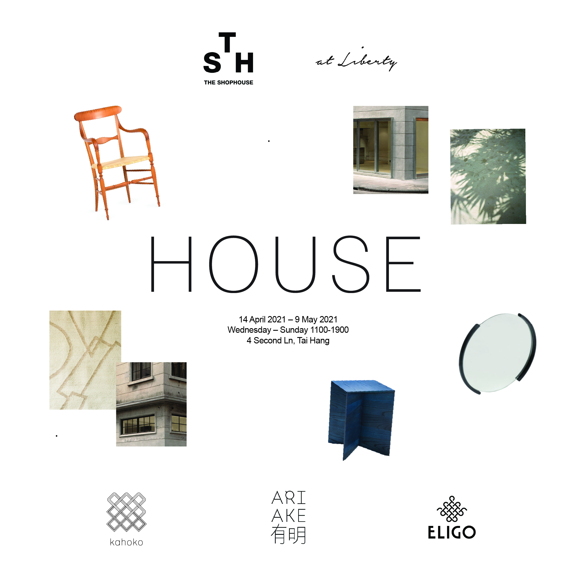 EVENT | 'HOUSE' BY THE SHOPHOUSE